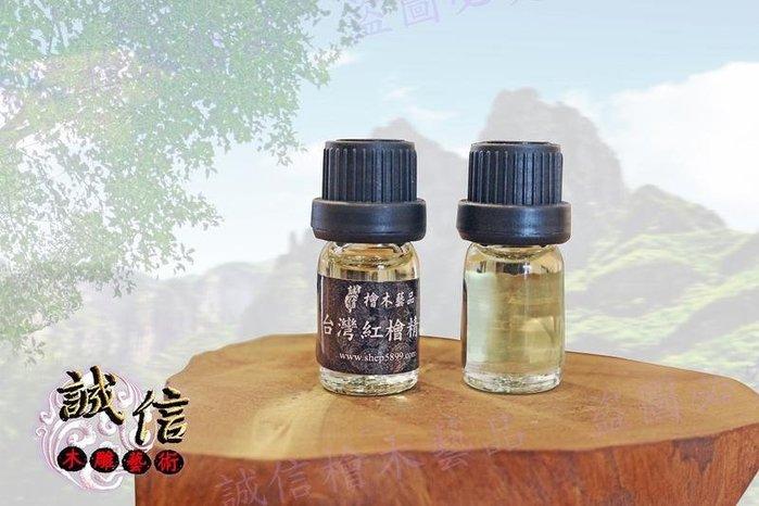 【台灣紅檜木精油 5ml】純正台灣紅檜木 保證無添加其他樹種及香精 肖楠 牛樟 老檀香 香氛 水氧