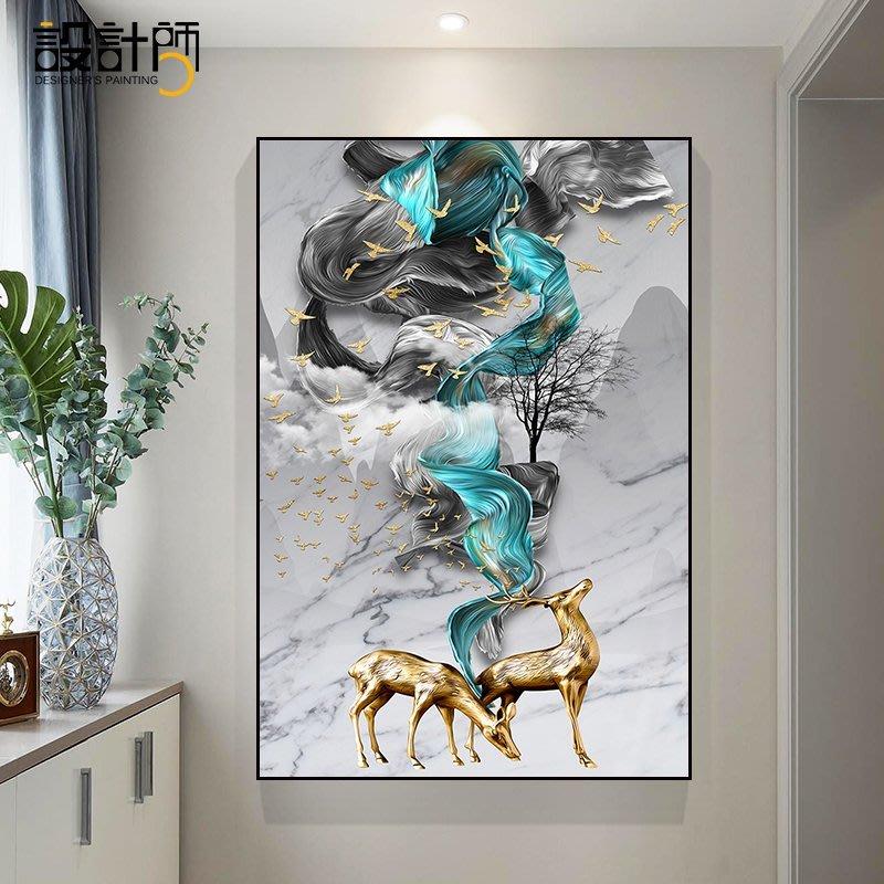 入門玄關裝飾畫北歐風格客廳牆面壁畫走廊過道背景牆麋鹿掛畫單幅(6款可選)
