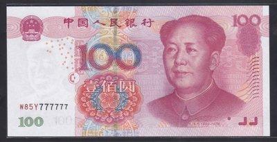 【趣味號】人民幣2005年100元【W85Y777777】99新