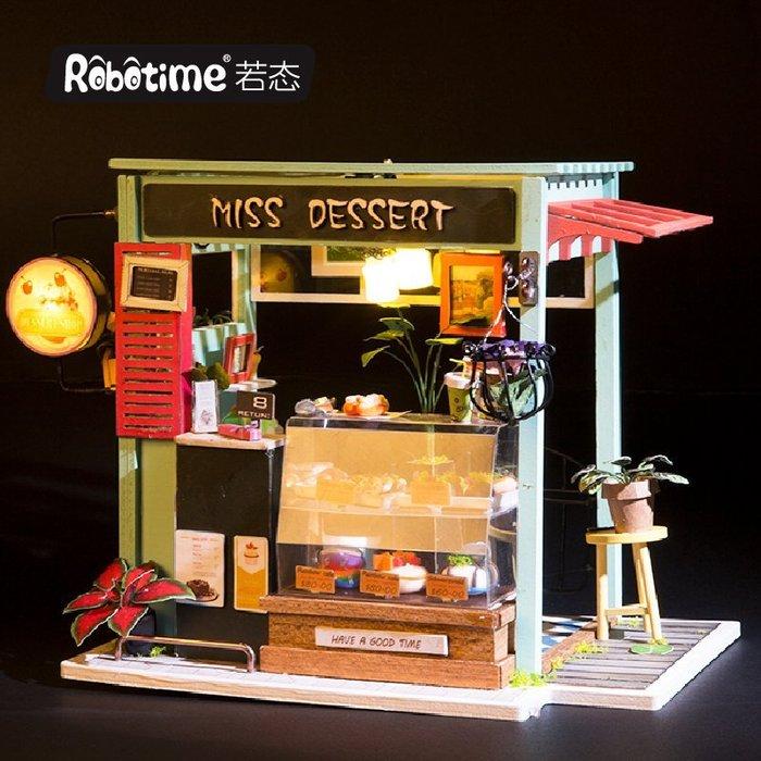 【童妡小屋】 甜蜜量販  進階款木製模型 DIY小屋袖珍屋 附LED燈