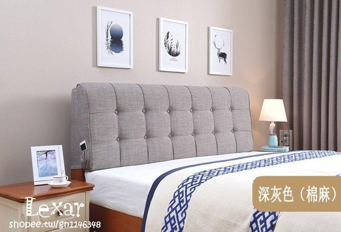 床頭靠墊大靠背軟包榻榻米床上靠枕歐式臥室拆洗布藝簡約床頭罩無