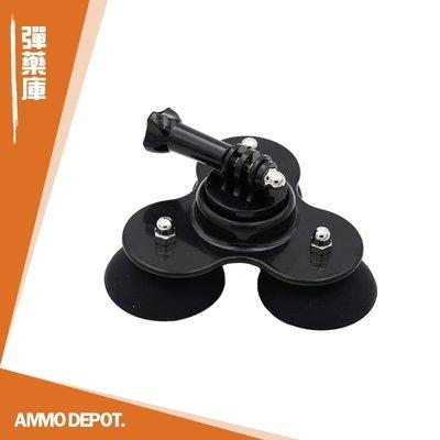 【AMMO彈藥庫】 Gopro Action SJCAM 山狗 小蟻 配件 運動相機 簡易式 三腳 吸盤 DF-U04