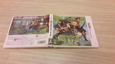 N3DS 3DS 世界樹的迷宮 4 傳承的巨神 純日版 初版 售 750
