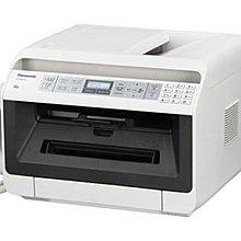 (0元機方案) Panasonic KX-MB2128TW多功能複合機/A4印表機出租