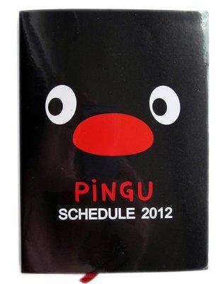 【卡漫迷】出清 收藏 七折 2012年 Pingu 企鵝 行事曆 ㊣版 企鵝家族 日誌本 Agenda 記事本