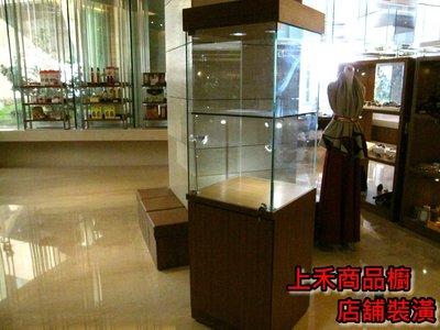 上禾商品櫥-玻璃櫃、展示櫃、手機櫃、珠...