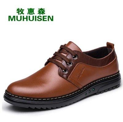 【潮鞋基地】2017秋季新款商務休閒皮鞋男板鞋英倫男鞋皮鞋 潮流單鞋M2802