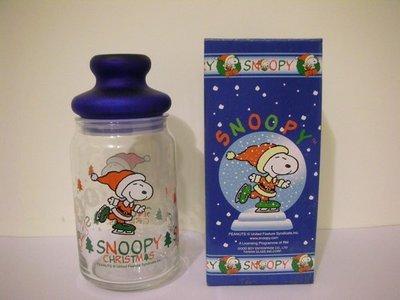 全新 SNOOPY 史努比繽紛聖誕溜冰趣質優厚實彩繪玻璃密封罐 / 收納罐 / 保鮮罐
