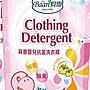 【紫貝殼】貝恩 BAAN 嬰兒抗菌洗衣精補充包...