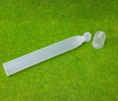 【五旬藝博士】塑膠容器 筆尖型23ML容器 、顏料分裝、噴畫、顏料罐、筆尖瓶、塑膠瓶罐 多用途 桃園市