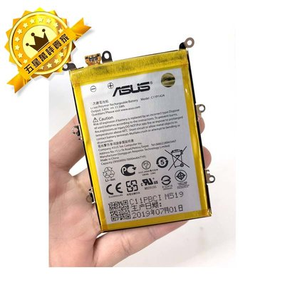 【保固半年】華碩ASUS Zenfone2 ZE551ML ZE550ML C11P1424手機內置電池 原廠