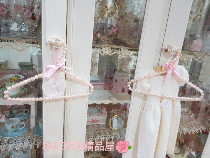 粉紅玫瑰精品屋~可愛少女心珍珠蝴蝶結公主衣架~10個裝