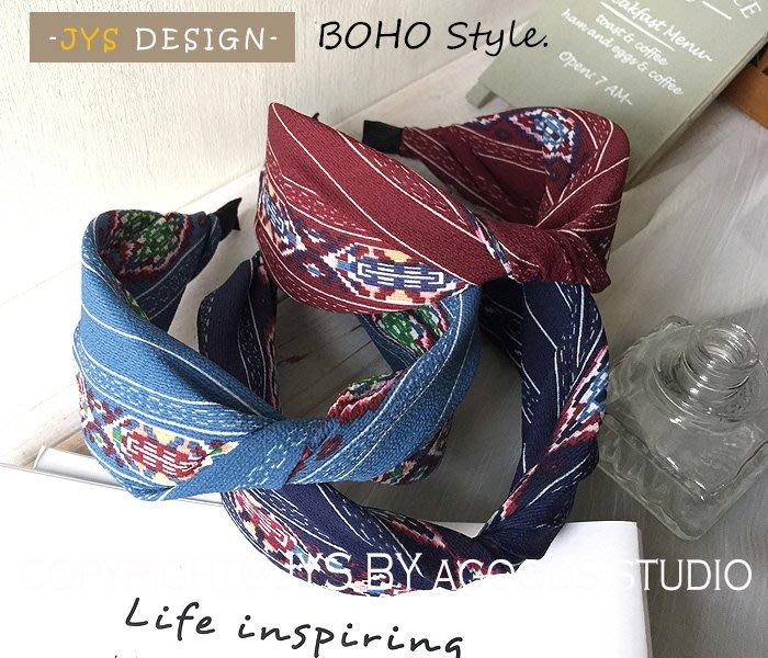 [JYS] 進口布料 韓國 ~ 波希米亞風 民族風 復古 幾何圖形 神秘 圖騰 磨砂雪紡 扭結 顯臉小 寬邊 寬版 髮箍