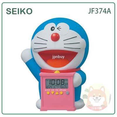 【現貨】日本 SEIKO 精工 DORAEMON 立體 哆啦A夢 小叮噹 鬧鐘 時鐘 溫度 濕度 日曆 JF374A