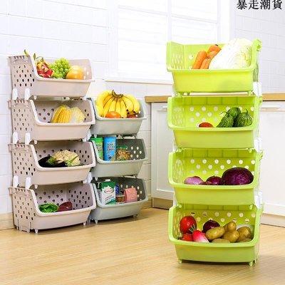 精選 廚房蔬菜置物架落地3四多層用品水果收納筐儲物收納架菜架子菜籃