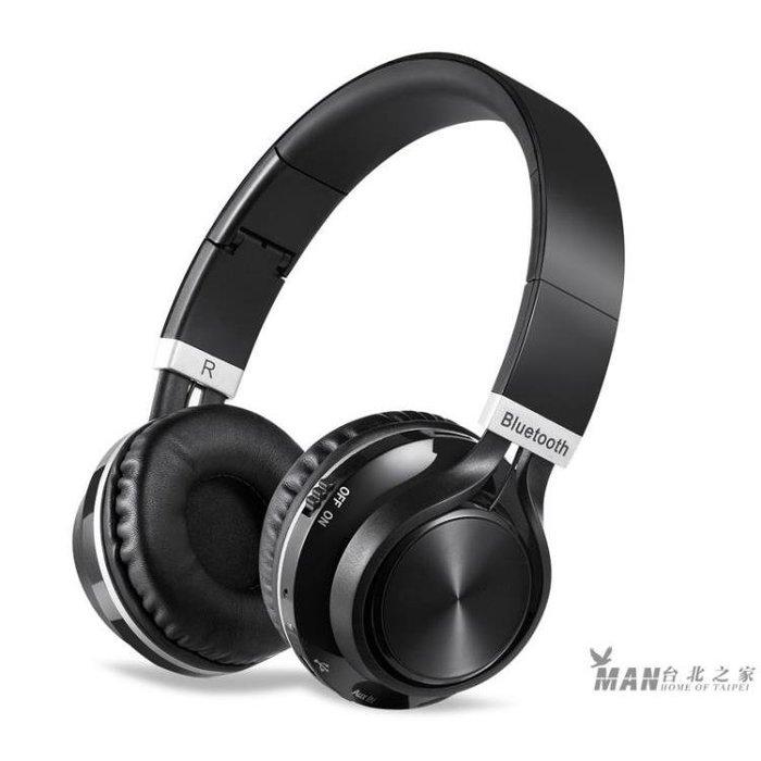 耳罩式耳機 L3無線藍牙耳機頭戴式遊戲耳麥手機電腦通用運動音樂重低音