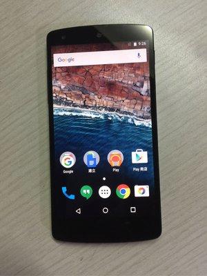 LG Nexus 5 內置32GB