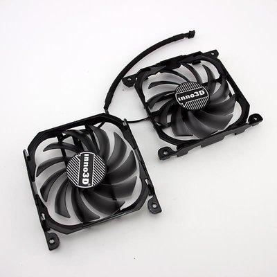 yoki小鋪映眾 GTX 1070 1070ti 1080 1080ti至尊版 顯卡散熱風扇CF-12915S