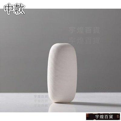 《宇煌》現代擺件簡約餐桌茶几客廳白色花...