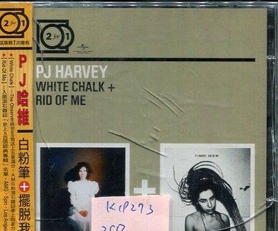 *真音樂* P J HARVEY / WHITE CHALK+RID OF ME 2CD 全新 K19273 (殼破)