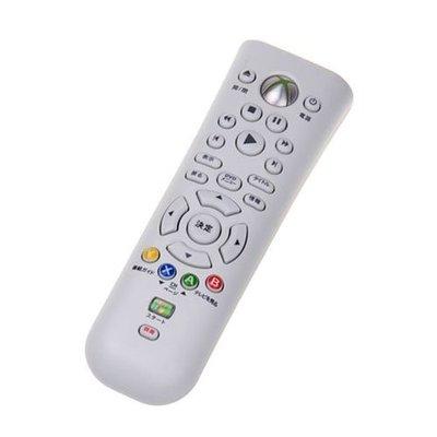 XBOX360 原廠多媒體遙控器 白色 短版(全新裸裝)【台中恐龍電玩】