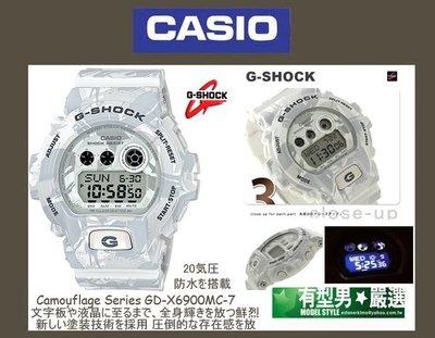 有型男~CASIO G-SHOCK Camouflage GD-X6900MC-7 極地迷彩戰魂 限量黑金 Baby-G 台北市