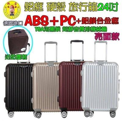52004-----興雲網購2店【鋁框...