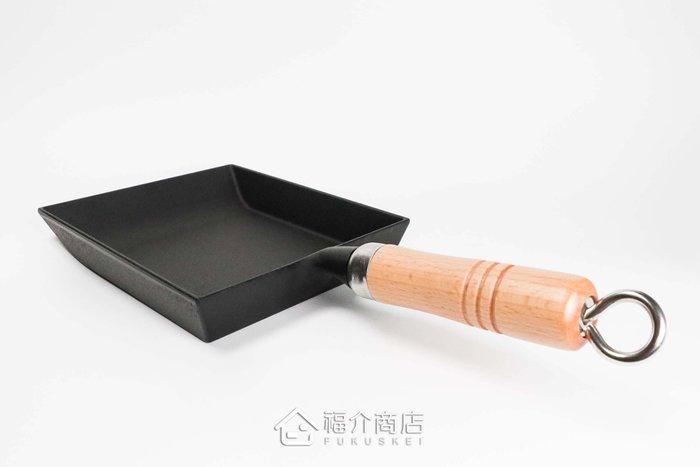 日本鑄鐵鍋南部鐵器【岩鑄】木柄玉子燒鑄鐵鍋 日式煎蛋捲 鐵單柄小煎鍋 長柄小方鍋 平底鍋