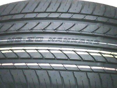 (75輪)南港輪胎-225/40-18–225/45-18