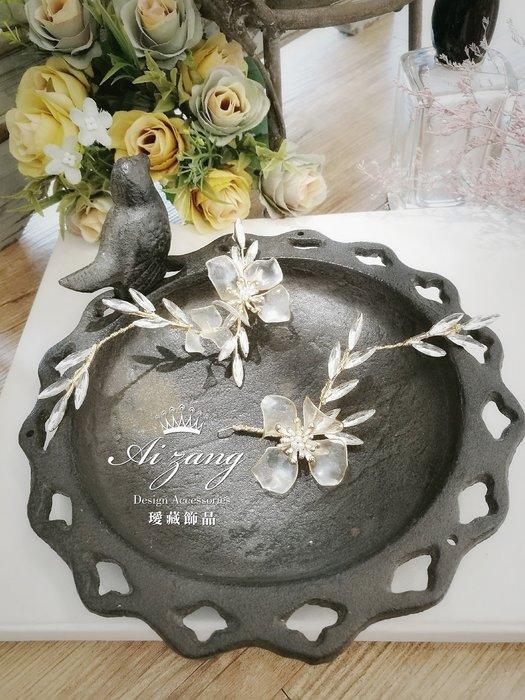 ~璦藏手作飾品~ 典雅鑽葉水晶花造型頭飾 編號L76