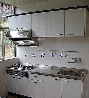 真誠系統廚具流理台工廠直營裝潢裝修 ST檯面 木心桶身 美耐門全長217公分總價33700元桃園