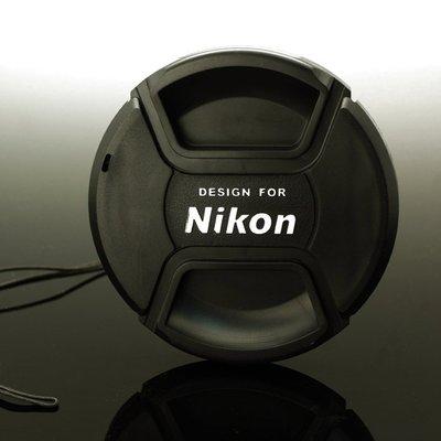 又敗家@尼康Nikon中捏鏡頭蓋55m...