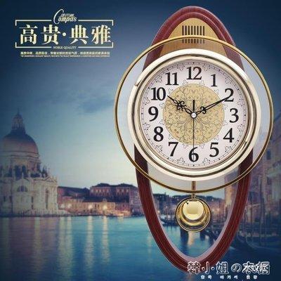 ZIHOPE 康巴絲現代簡約時鐘掛錶客廳臥室靜音時尚鐘錶歐式搖擺掛鐘石英鐘ZI812