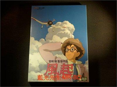 [DVD] - 風起 The Wind Rises 雙碟版 ( 得利公司貨 )