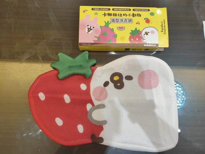 (記得小舖)7-11 卡娜赫拉的小動物 繽紛一夏集點送《 造型洗衣袋 》西瓜鳳梨火龍果草莓 全新已拆 台灣現貨