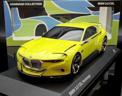 【MASH】現貨瘋狂價 Norev 1/18 BMW 3.0 CSL Hommage lime green