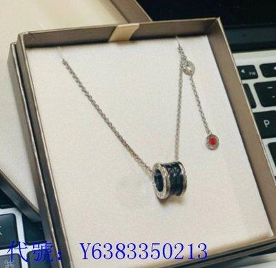 BVLGARI 寶格麗 Save The Children 純銀 項鍊 鑲黑色陶瓷 純銀鍊帶