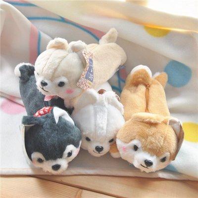 日本可愛amuse柴犬三兄弟 狗狗立體造型毛绒筆袋 文具盒 收纳袋 筆盒