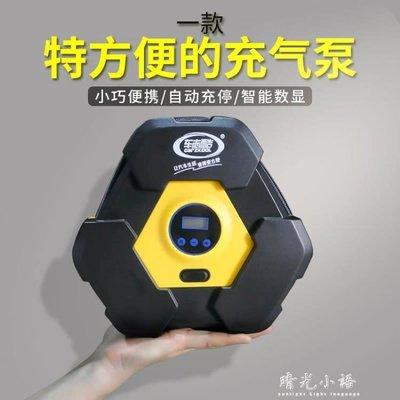 車志酷車載充氣泵12v 多功能便攜式電動汽車小轎車輪胎車胎打氣棒