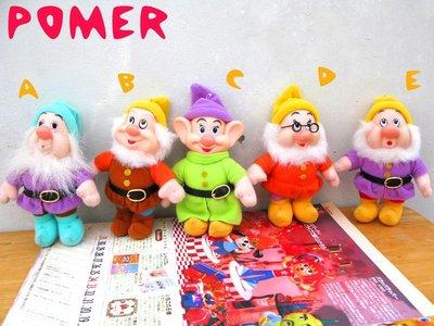 ☆POMER☆稀少絕版台灣早期迪士尼授權正品 白雪公主與七矮人 可愛 小矮人The Seven Dwarfs 娃娃玩偶