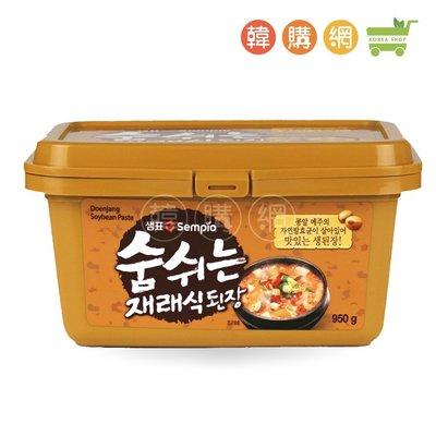 韓國膳府傳統味噌醬950g【韓購網】