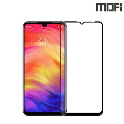 紅米Note 7 Redmi Note 7 MOFI 金剛全屏鋼化玻璃膜 強化玻璃貼 2302A