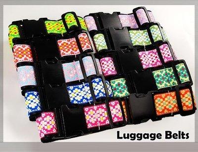 織品專家 行李箱束帶 旅行箱綁帶 行李帶 Luggage Belts 提花行李帶 共9款
