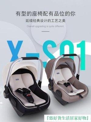免運 derive德睿嬰兒提籃式兒童安全座椅汽車用新生兒寶寶睡籃車載搖籃DDC7