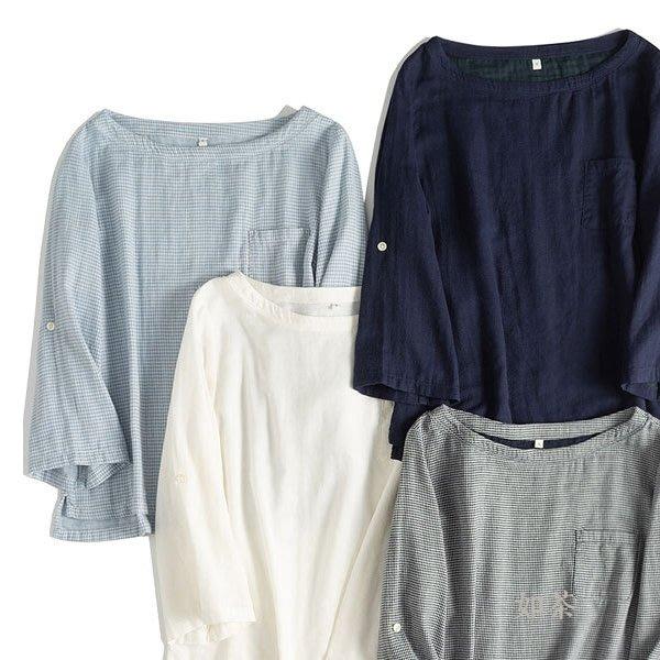 【如茶】親膚柔軟純棉雙層棉紗織 一字領格子襯衫