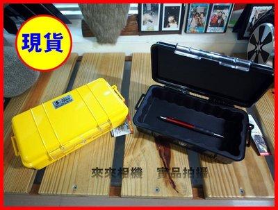 來來相機 美國 PELICAN 塘鵝 1060 Micro Case 防水盒 黃色 防水 氣密箱
