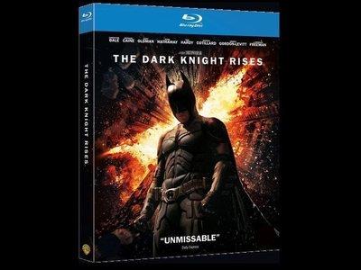 【BD藍光】黑暗騎士 黎明昇起:初回外紙盒雙碟版The Dark Knight Rises(台灣繁中字幕)