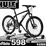 ||MyRack|| Thule ProRide 598 車頂攜車架 單車架 自行車架 YAKIMA 腳踏車架561可參