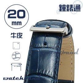 【鐘錶通】C1.30I《亮彩系列-手拉錶耳》鱷魚格紋-20mm 軍艦藍┝手錶錶帶/皮帶/牛皮錶帶┥