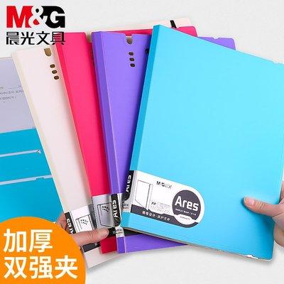 A4文件夾雙夾長押夾彩色資料冊夾學生用插頁試卷夾子鋼琴樂譜